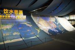 Ασιατικό κινεζικό, κύριο μουσείο, Πεκίνο, νότος στην έκθεση προγράμματος παρεκτροπής βόρειου νερού Στοκ φωτογραφία με δικαίωμα ελεύθερης χρήσης