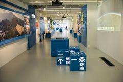 Ασιατικό κινεζικό, κύριο μουσείο, Πεκίνο, νότος στην έκθεση προγράμματος παρεκτροπής βόρειου νερού Στοκ φωτογραφίες με δικαίωμα ελεύθερης χρήσης