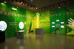 Ασιατικό μουσείο των κινέζικων, του Πεκίνου, γυναικών και των παιδιών, εσωτερική αίθουσα έκθεσης Στοκ φωτογραφίες με δικαίωμα ελεύθερης χρήσης