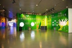 Ασιατικό μουσείο των κινέζικων, του Πεκίνου, γυναικών και των παιδιών, εσωτερική αίθουσα έκθεσης Στοκ Εικόνα