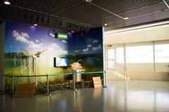 Ασιατικό μουσείο των κινέζικων, του Πεκίνου, γυναικών και των παιδιών, εσωτερική αίθουσα έκθεσης Στοκ εικόνες με δικαίωμα ελεύθερης χρήσης