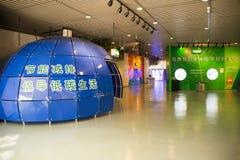 Ασιατικό μουσείο των κινέζικων, του Πεκίνου, γυναικών και των παιδιών, εσωτερική αίθουσα έκθεσης Στοκ Εικόνες