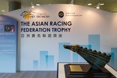 Ασιατικό τρόπαιο ομοσπονδίας αγώνα στοκ φωτογραφίες