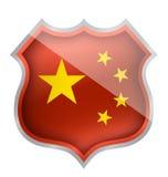 Ασπίδα της Κίνας Στοκ εικόνες με δικαίωμα ελεύθερης χρήσης