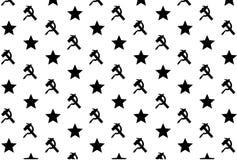 Αστέρι, δρεπάνι και σφυρί διανυσματική απεικόνιση