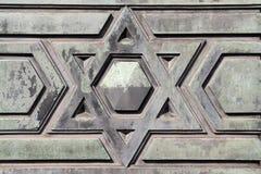 αστέρι του Δαβίδ Στοκ εικόνες με δικαίωμα ελεύθερης χρήσης