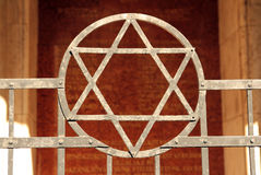 Αστέρι του Δαβίδ στη συναγωγή Στοκ Φωτογραφία