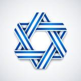 Αστέρι του Δαυίδ φιαγμένο από συμπεπλεγμένη κορδέλλα με τα λωρίδες σημαιών του Ισραήλ Στοκ φωτογραφίες με δικαίωμα ελεύθερης χρήσης