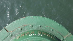 αστέρι του Χογκ Κογκ πο& Στοκ φωτογραφία με δικαίωμα ελεύθερης χρήσης