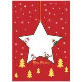 Αστέρι Χριστουγέννων με τους διάσημους χαρακτήρες διανυσματική απεικόνιση