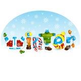 Αστεία επιγραφή Χειμώνας λέξης εγγραφής με τις επιστολές, που ντύνονται στο θερμό χειμερινό ιματισμό Στοκ Φωτογραφίες
