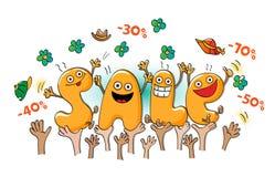 Αστείοι χαρακτήρες της πώλησης: εορτασμός πώλησης Διανυσματική απεικόνιση
