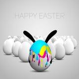 Αστείο αυγό Πάσχας με τα αυτιά κουνελιών ελεύθερη απεικόνιση δικαιώματος
