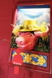 αστείο σημάδι λουτρών Στοκ Φωτογραφία