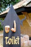 Αστείο σύμβολο τουαλετών στοκ εικόνες με δικαίωμα ελεύθερης χρήσης