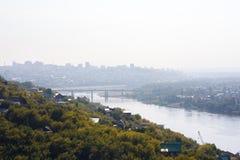 Αστική αιθαλομίχλη ρύπανσης στοκ εικόνα με δικαίωμα ελεύθερης χρήσης