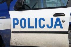 αστυνομία αυτοκινήτων Στοκ εικόνες με δικαίωμα ελεύθερης χρήσης