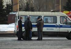 αστυνομία της Μόσχας πολιτοφυλακών Στοκ φωτογραφία με δικαίωμα ελεύθερης χρήσης