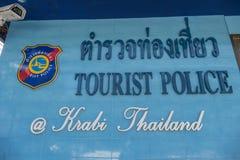 Αστυνομία τουριστών, Ταϊλάνδη Στοκ Εικόνες