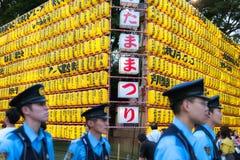 Αστυνομικοί στο φεστιβάλ Mitama Matsuri στο Τόκιο Στοκ φωτογραφίες με δικαίωμα ελεύθερης χρήσης