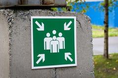 Ασφάλεια Εκκένωση σε περίπτωση καταστροφών και φυσικών καταστροφών στοκ φωτογραφία με δικαίωμα ελεύθερης χρήσης