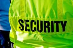 ασφάλεια φρουράς