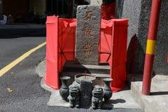 """Ασφαλής μεταφορά """"πέτρινου Dangdang """" στοκ φωτογραφία"""