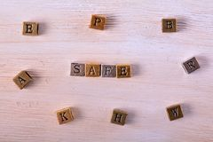 Ασφαλής φραγμός μετάλλων λέξης στοκ φωτογραφία με δικαίωμα ελεύθερης χρήσης