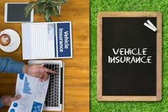Ασφαλιστική αξίωση οχημάτων εγγράφων μορφής Στοκ Εικόνες