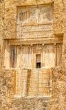Ατελής τάφος naqsh-ε Rustam στοκ φωτογραφία με δικαίωμα ελεύθερης χρήσης
