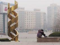 Ατμοσφαιρική ρύπανση στο Πεκίνο Στοκ εικόνες με δικαίωμα ελεύθερης χρήσης