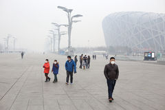 Ατμοσφαιρική ρύπανση του Πεκίνου Στοκ εικόνες με δικαίωμα ελεύθερης χρήσης