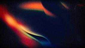 Ατμόσφαιρας ουρανού γεωλογικό φαινομένου όμορφο κομψό υπόβαθρο σχεδίου τέχνης απεικόνισης γραφικό διανυσματική απεικόνιση