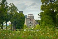 Ατομικός θόλος βομβών στη Χιροσίμα Στοκ φωτογραφίες με δικαίωμα ελεύθερης χρήσης