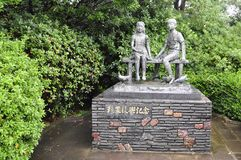 ατομικός τάφος του Ναγκ&alp Στοκ φωτογραφίες με δικαίωμα ελεύθερης χρήσης
