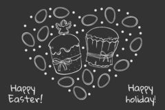 Αυγά κέικ Πάσχας καρδιών ελεύθερη απεικόνιση δικαιώματος