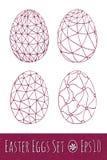 Αυγά Πάσχας που τίθενται με το σχέδιο επίσης corel σύρετε το διάνυσμα απεικόνισης Στοκ εικόνες με δικαίωμα ελεύθερης χρήσης