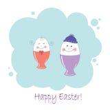 αυγά Πάσχας δύο Στοκ φωτογραφία με δικαίωμα ελεύθερης χρήσης