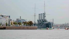 Αυγή ταχύπλοων σκαφών, Αγία Πετρούπολη φιλμ μικρού μήκους