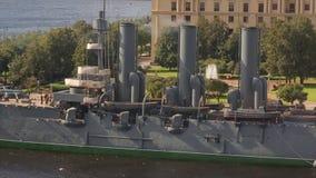 Αυγή ταχύπλοων σκαφών η άποψη από το παράθυρο Αυγή ταχύπλοων σκαφών μνημείων Η αυγή είναι ένα ρωσικό προστατευμένο ταχύπλοο σκάφο φιλμ μικρού μήκους