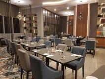 15 Αυγούστου 2018, Κουάλα Λουμπούρ Όλη την ημέρα να δειπνήσει οργάνωση εστιατορίων στο ξενοδοχείο Mercure Selangor Selayang Στοκ εικόνες με δικαίωμα ελεύθερης χρήσης