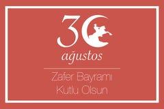 30 Αυγούστου Zafer Bayrami Στοκ Εικόνες