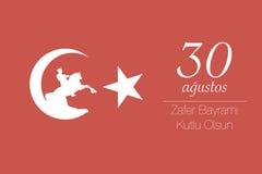 30 Αυγούστου Zafer Bayrami Στοκ Φωτογραφίες