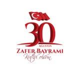 30 Αυγούστου Zafer Bayrami Στοκ φωτογραφία με δικαίωμα ελεύθερης χρήσης