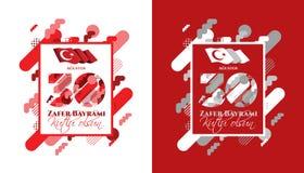 30 Αυγούστου Zafer Bayrami Στοκ εικόνα με δικαίωμα ελεύθερης χρήσης