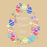 Αυγό από τα αυγά Πάσχας με το κείμενο στο μπεζ υπόβαθρο Στοκ Εικόνα