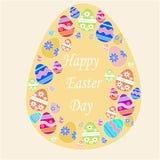 Αυγό από τα αυγά Πάσχας με το κείμενο Στοκ Εικόνα