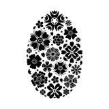 Διανυσματικό αυγό Πάσχας ελεύθερη απεικόνιση δικαιώματος