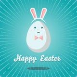 αυγό Πάσχας ευτυχές Στοκ εικόνα με δικαίωμα ελεύθερης χρήσης