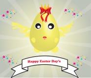 Αυγό Πάσχας κινούμενων σχεδίων Στοκ εικόνες με δικαίωμα ελεύθερης χρήσης